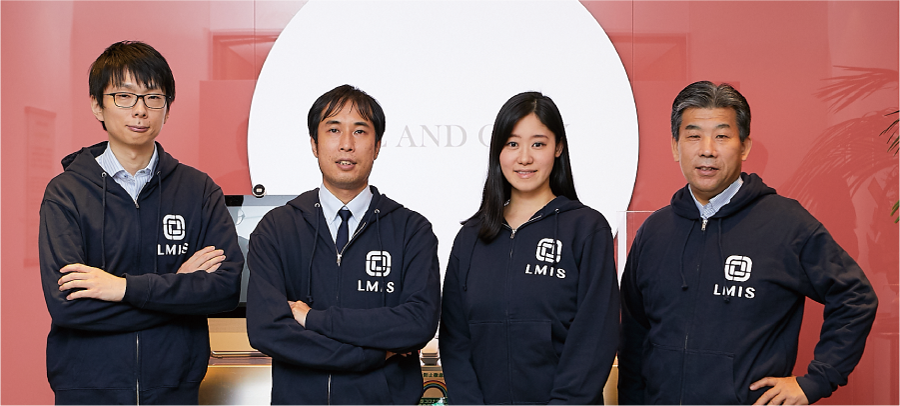ANAグループの全業務システムを対象としたITサービスマネジメントを「LMIS」で実現|全日本空輸株式会社様 / ANAシステムズ株式会社 様